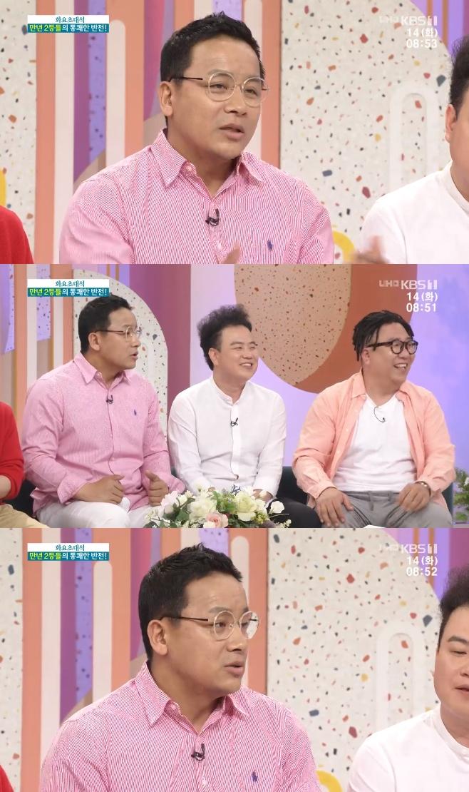 아침마당 옹알스 조수원 채경선 조준우 최기섭 하박 이경섭 최진영