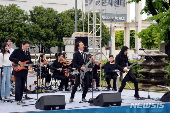 밴드 블랙홀 518 민주화 운동 기념식
