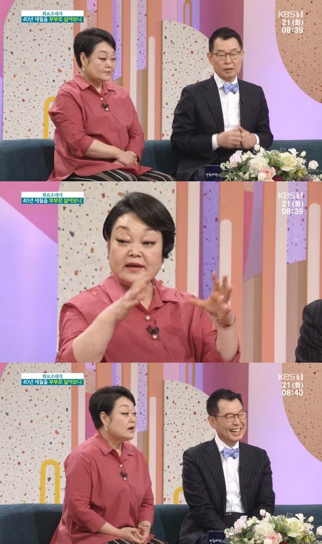 아침마당 요리연구가 이혜정 고민환