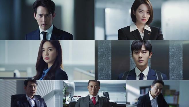 JTBC 보좌관 티저