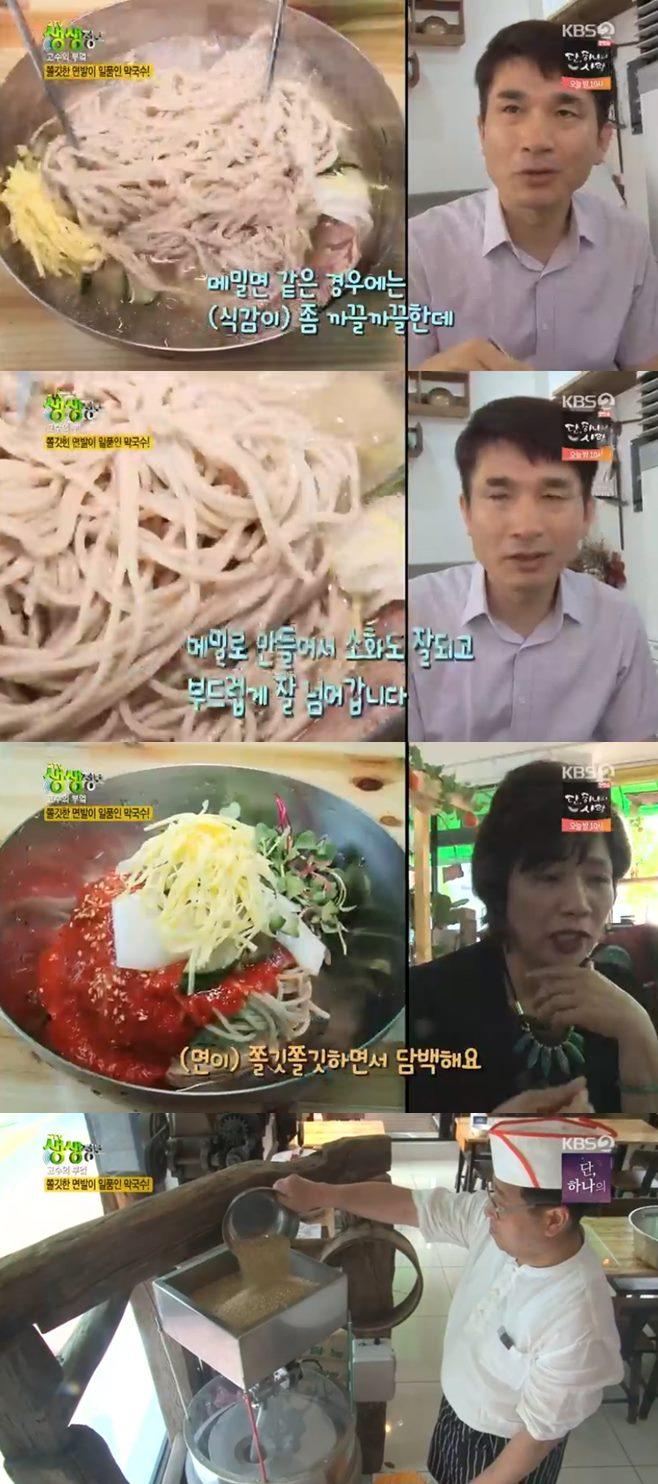 '2TV 생생정보' 막국수vs해신탕, 고수의 부엌 맛집 초저가의 비밀 제철회 무한리필 순대국밥