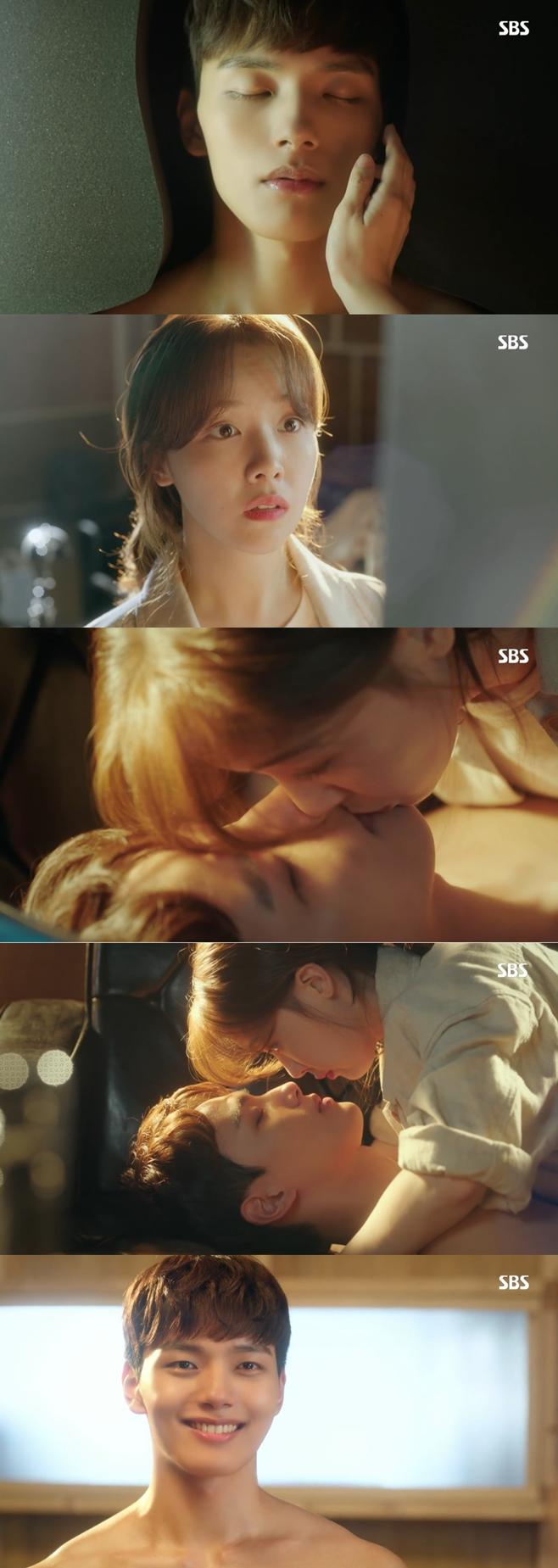 SBS 절대그이, 여진구 방민아 홍종현