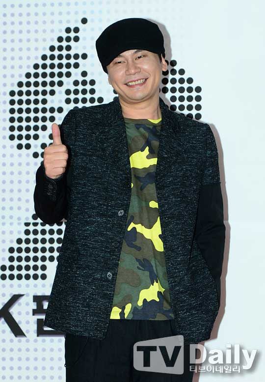 YG 양현석 성접대 의혹
