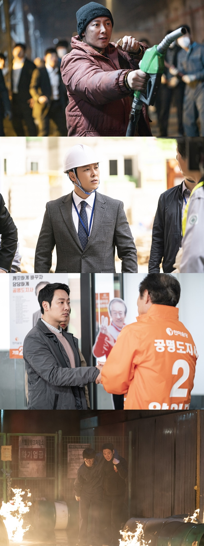 MBC 특별근로감독관 조장풍, 김동욱