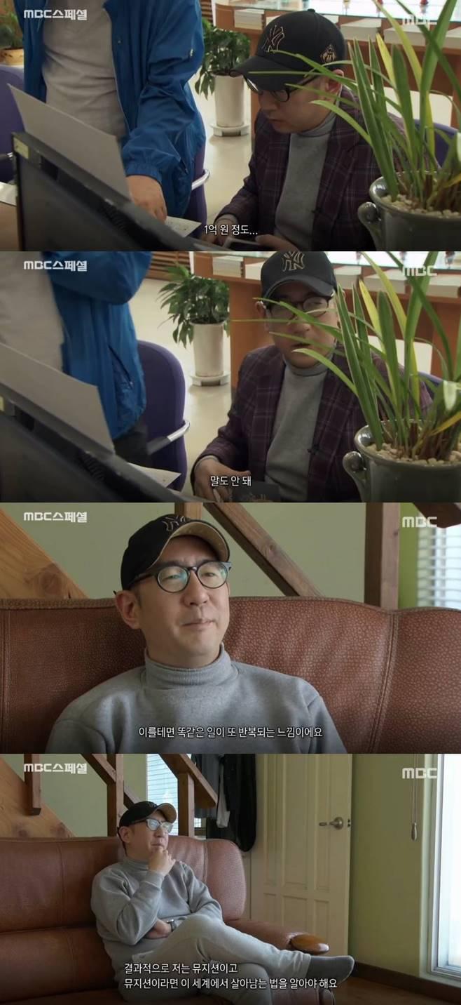 유진박 매니저
