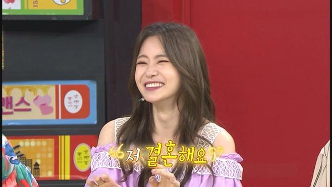 MBC에브리원 비디오스타, 서유리 결혼