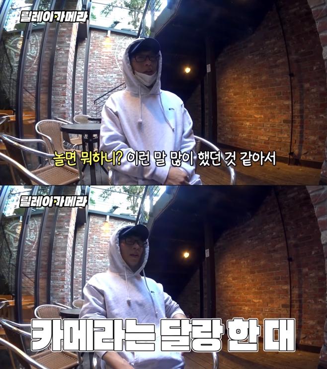 MBC 김태호 PD, 유재석