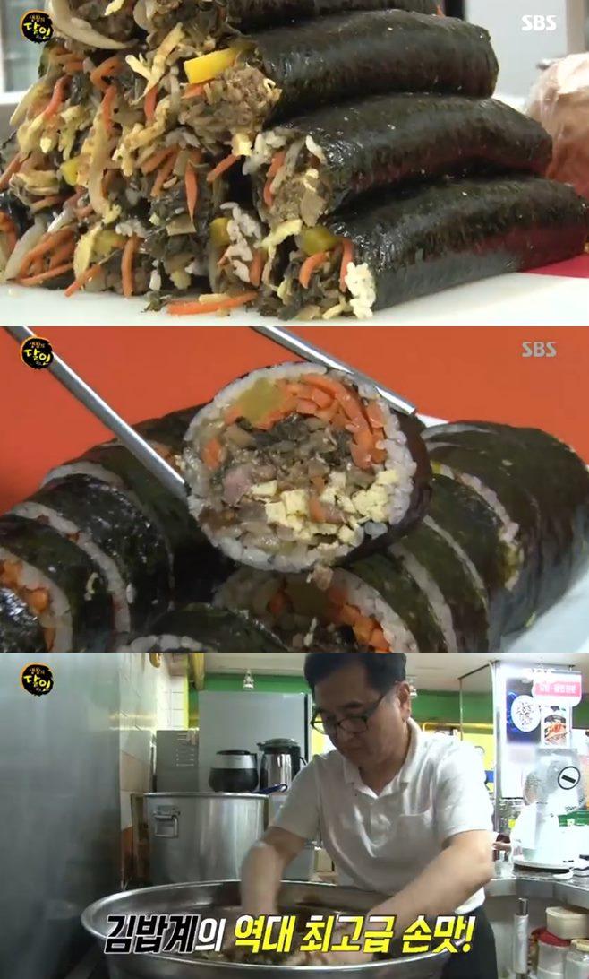 생활의 달인 시래기 김밥 전설의 떡볶이 전주 와일드 캠핑 수박 선별의 달인 맛집