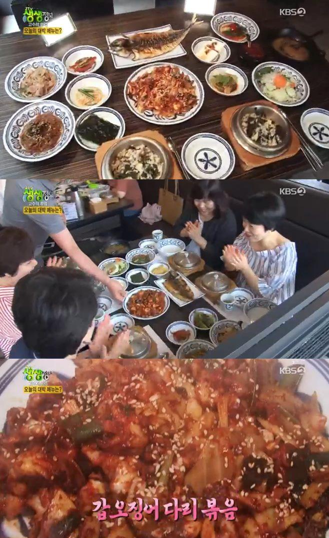 '2TV 생생정보' 갑오징어다리볶음vs2층 해물철판 맛집, 고수의 부엌 8000원 중식뷔페 3900원 수제돈가스 초저가의 비밀