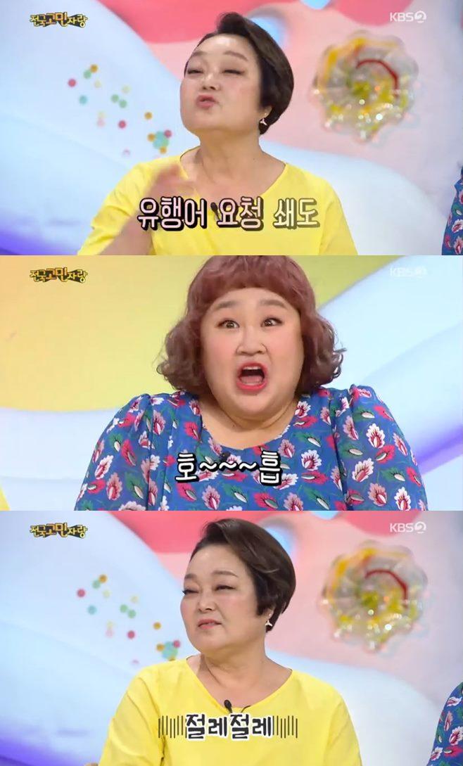 안녕하세요 이혜정 살림하는 남자들2 김승현 김언증 홍윤화 신동엽 이영자 김태균
