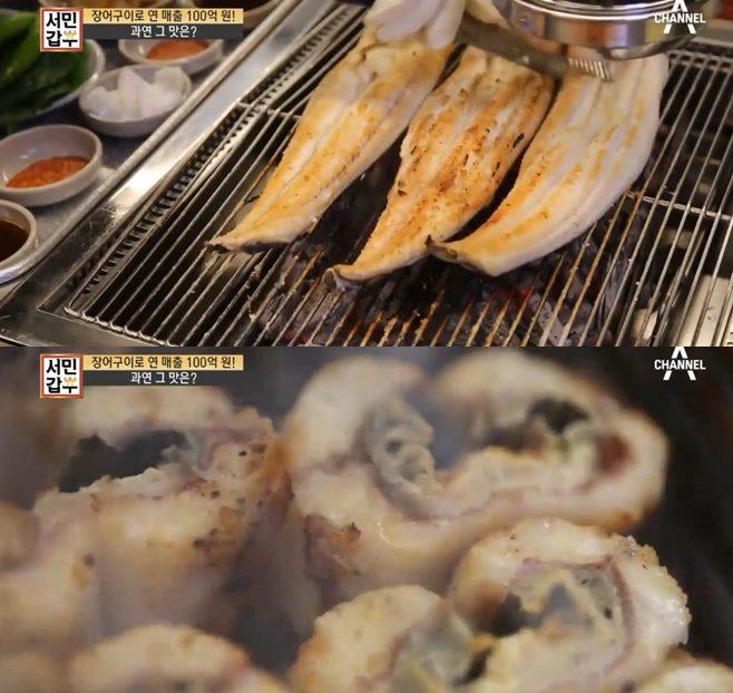 서민갑부 장어구이집 메밀국수 낙지