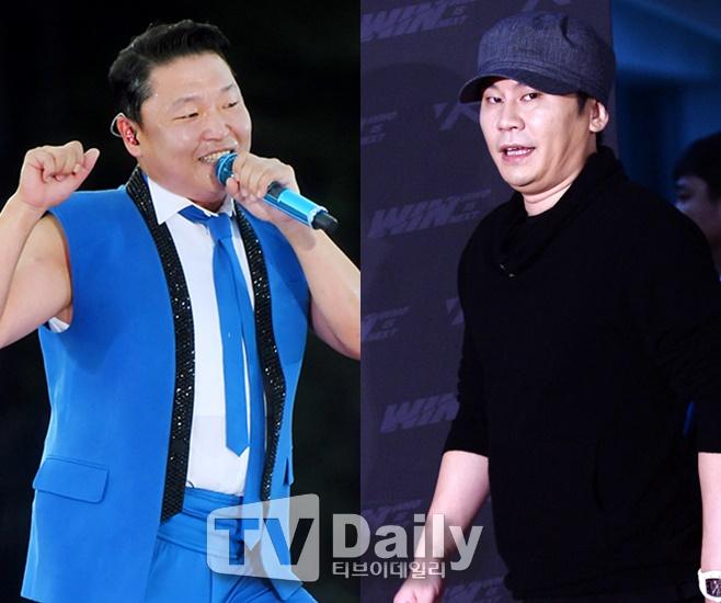 싸이 참고인 조사, YG 양현석 성접대 추가 의혹