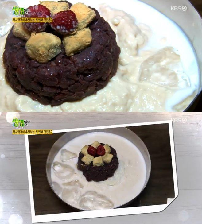 '2TV 생생정보' 팥빙콩국수vs만두전골·튀김만두, 택시맛객 맛집 가격파괴 WHY 물냉면 비빔냉면 5000원