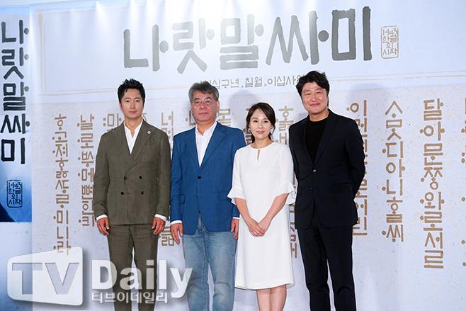 박해일, 조철현 감독, 전미선, 송강호