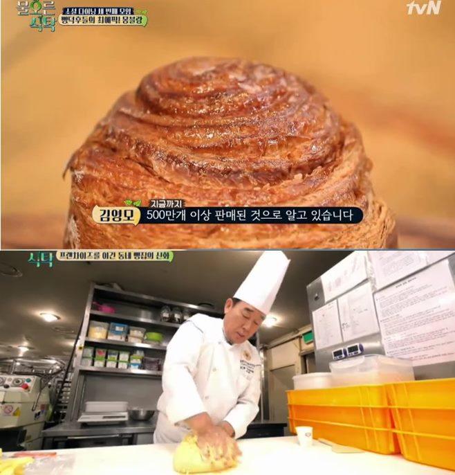 물오른 식탁 김영모 제과점 베이커리 빵집 과자점 몽블랑 최종일
