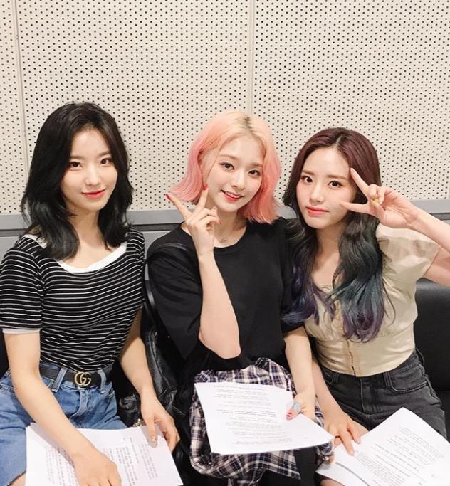 SBS 최화정의 파워타임, 프로미스나인