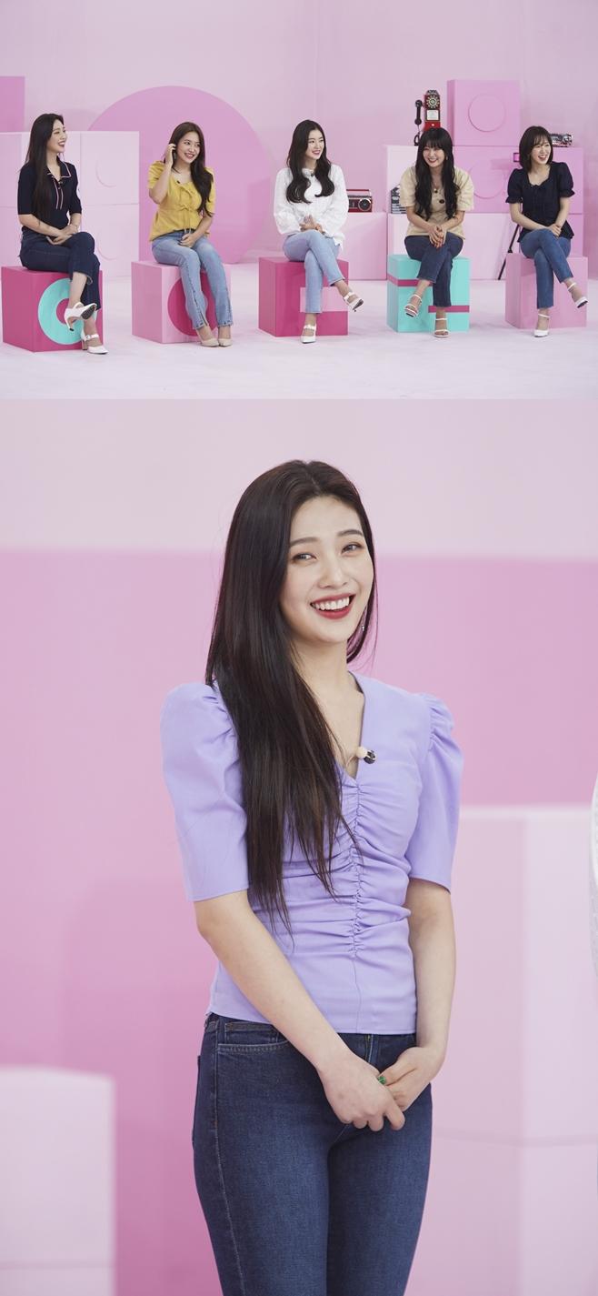 JTBC 아이돌룸