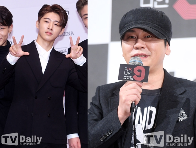 YG 아이콘 비아이 마약 논란, 양현석
