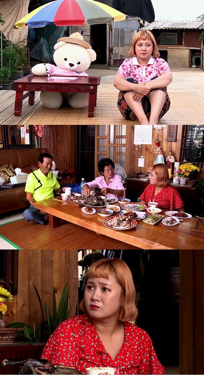 MBC 나 혼자 산다, 박나래