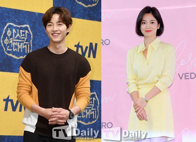 송중기 송혜교 이혼조정신청 아버지 생가 루머 박보검 남자친구 파경