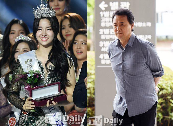 2019 미스코리아 진 김세연 김창환 막내딸