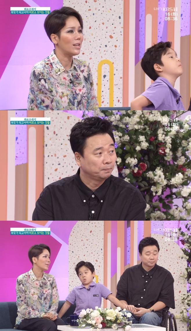 아침마당 강원래 김송 나이 아들 강선