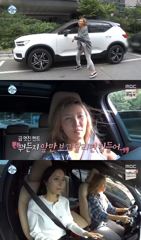 MBC 나 혼자 산다, 화사 최수정