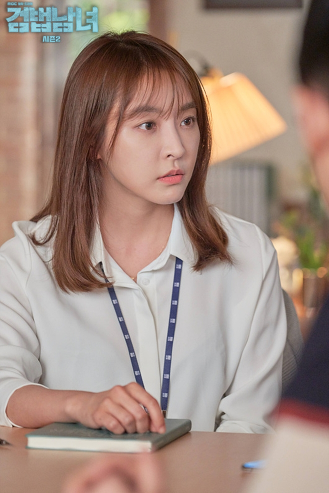 MBC 검법남녀2, 정유미