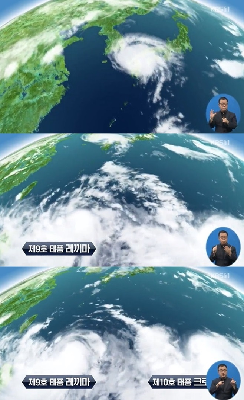 태풍위치 프란시스코 소멸 태풍 레끼마 태풍 크로사