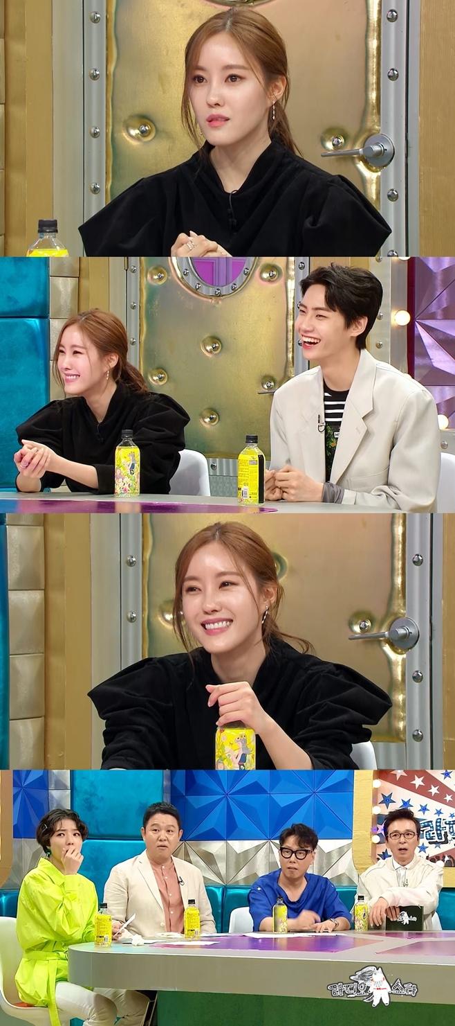 MBC 라디오스타, 효민