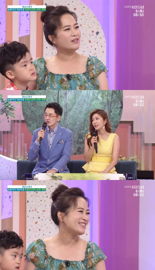 아침마당 가수 김정연 나이 김정연 남편 김종원