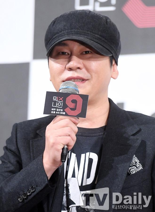 양현석 YG 전 대표