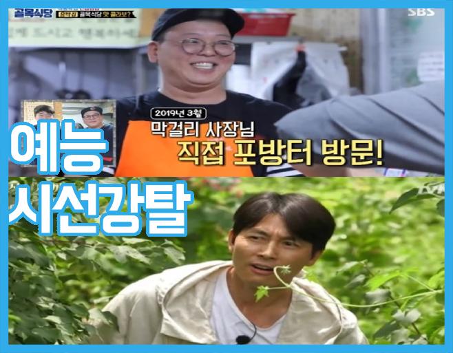 KBS, SBS, MBC, tvN, JTBC