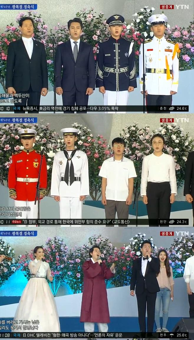 김동완, 이창섭, 키, 소향