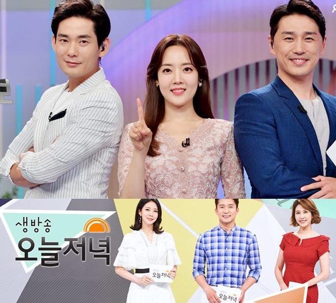 '2TV 생생정보' '생방송 오늘저녁', 광복절(15일) 결방 생방송투데이 정상방송