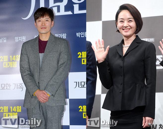 부산국제영화제 배종옥 정재영