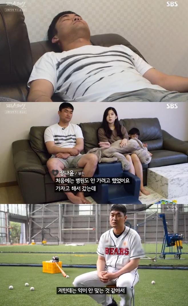 SBS스페셜 홍상삼