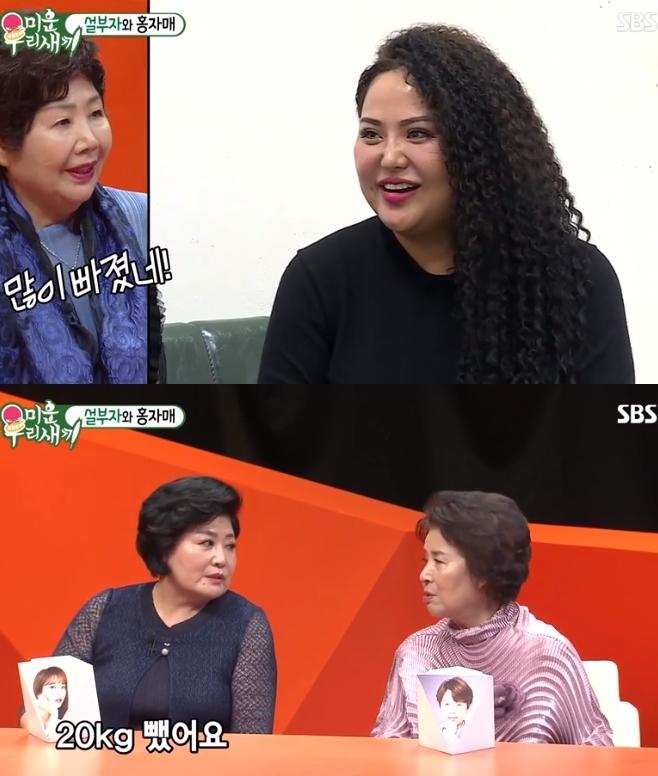 홍진영 언니 홍선영, SBS 미우새
