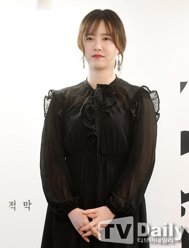 구혜선 공식입장
