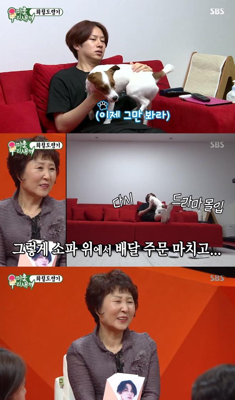 SBS 미운 우리 새끼, 미우새, 김희철
