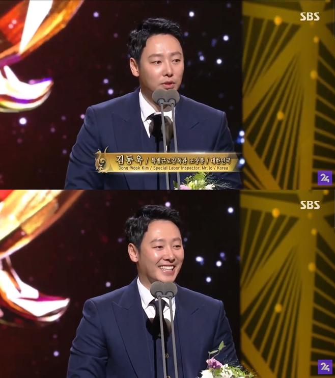 서울드라마어워즈, 김동욱