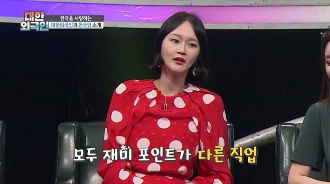 MBC에브리원 대한외국인, 모델 이혜정