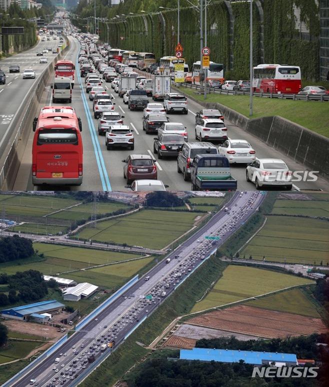 고속도로교통상황 실시간 교통정보 경부고속도로 교통상황