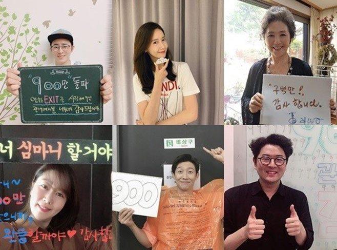 엑시트 윤아 조정석 김지영 고두심 강기영 배유람 유수빈 관객수 900만 돌파