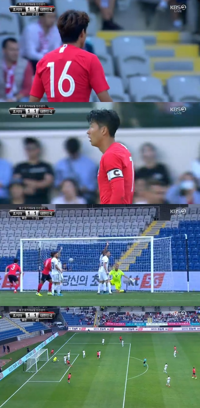 한국 조지아 축구중계 황의조 동점골