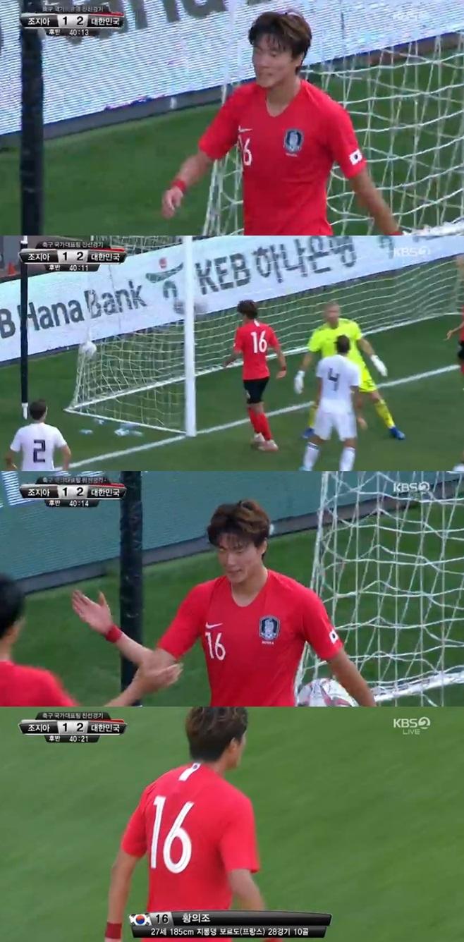 축구중계 한국 조지아 이동경 김진수 황의조 멀티골