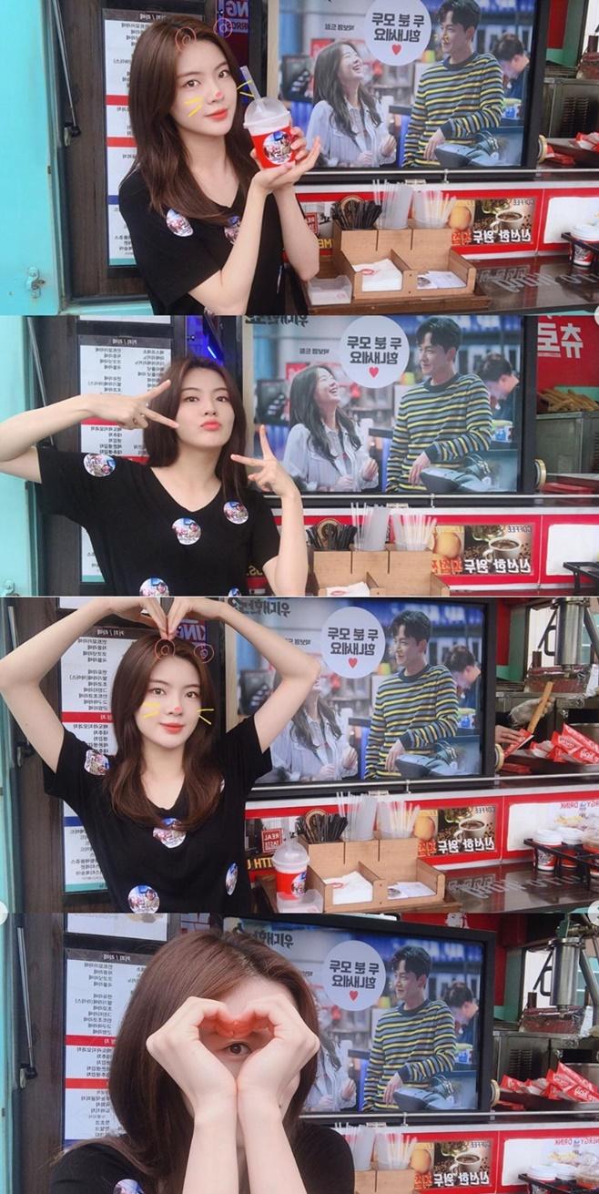 이선빈 박보영