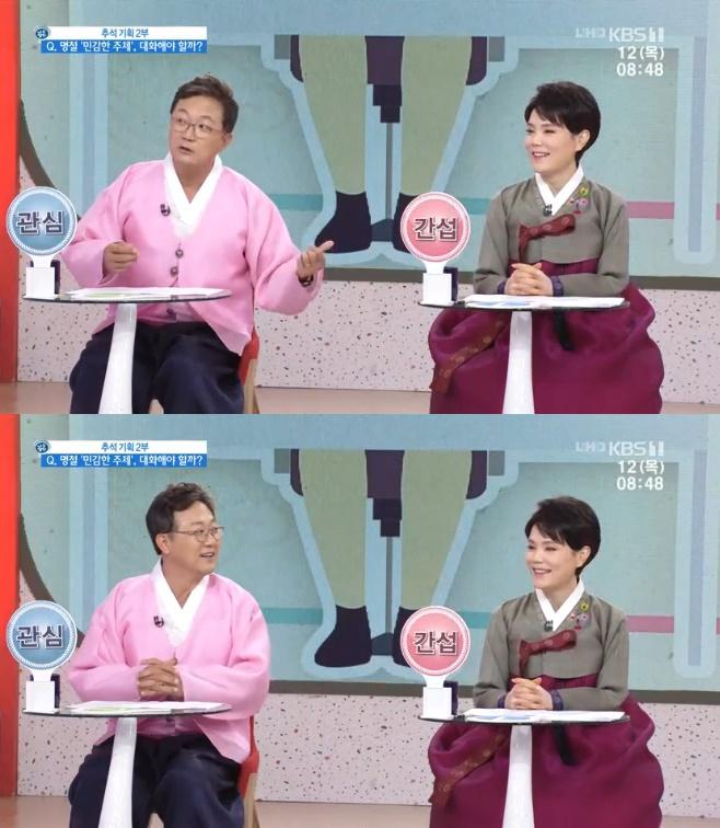 아침마당 안지환 신은숙 왕종근 송문희 한해원