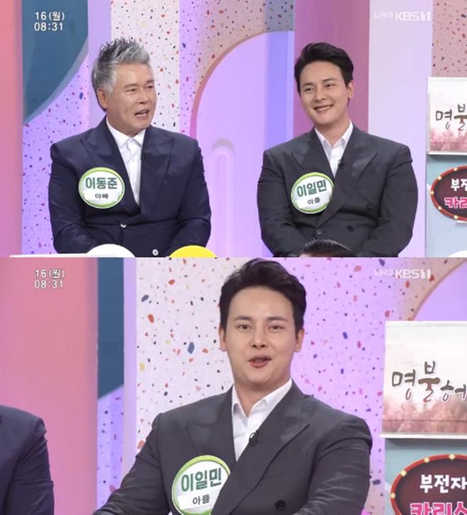 박용호 박태원, 이혜정 고준영, 이동준 이일민, 이호섭 이채운