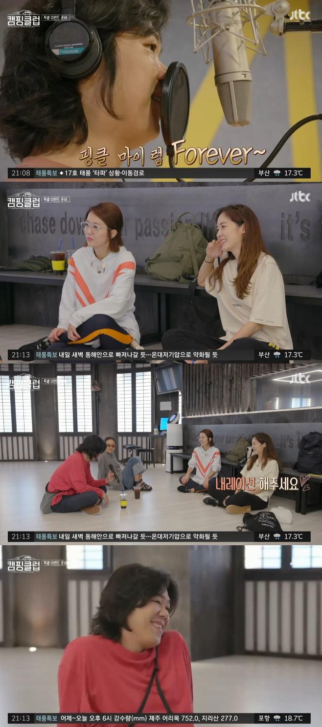캠핑클럽 핑클 이효리 옥주현 이진 성유리